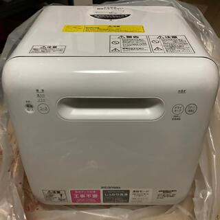 アイリスオーヤマ - 新品未使用 食器洗い乾燥機ISHT-5000-Wホワイト アイリスオーヤマ