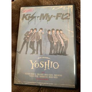 キスマイフットツー(Kis-My-Ft2)のKis-My-Ft2 YOSHIO DVD(アイドル)