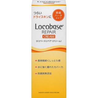 Locobase REPAIR - ロコベース 皮膚保護クリーム