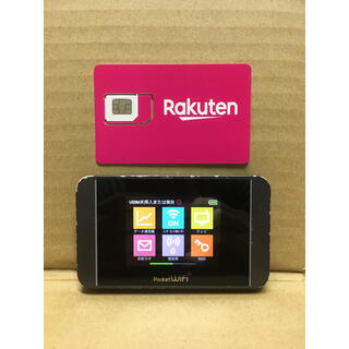 ラクテン(Rakuten)の楽天UN-LIMIT 設定済 SIMフリーWiFiルーター テレビ視聴機能搭載(スマートフォン本体)