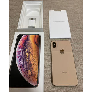 iPhone - iPhone XS 256GB Sim フリー