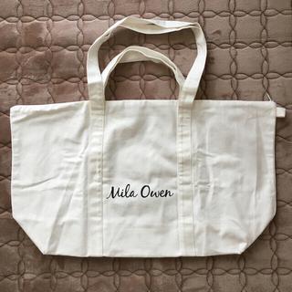 ミラオーウェン(Mila Owen)のミラオーウェン バッグのみ(エコバッグ)