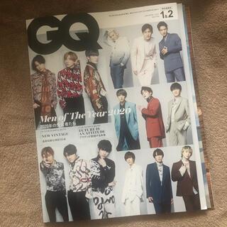 ジャニーズ(Johnny's)のGQ JAPAN 1・2月合併号特別表紙版 SixTONES Snow Man(ニュース/総合)