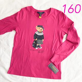 ポロラルフローレン(POLO RALPH LAUREN)のラルフローレン ポロベア ガールズロンT ピンク XL/160(Tシャツ/カットソー)