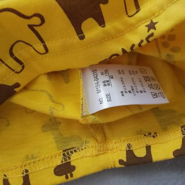 西松屋(ニシマツヤ)の【未使用】長袖 ロンT 80 キッズ/ベビー/マタニティのベビー服(~85cm)(Tシャツ)の商品写真