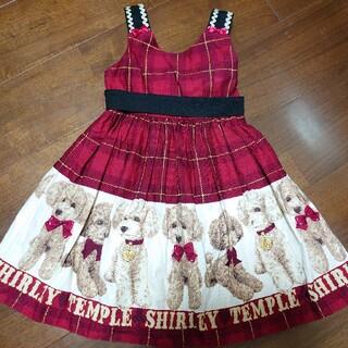 Shirley Temple - シャーリーテンプル☆プードルJSK(110)