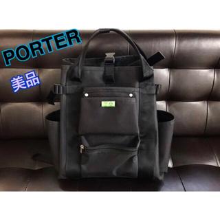 PORTER - PORTER ポーター リュック バックパック ユニオン UNION 吉田カバン