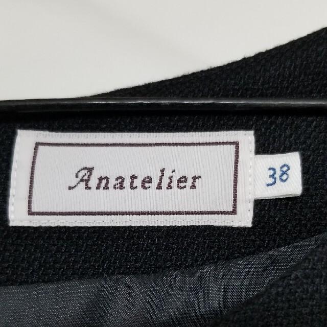 anatelier(アナトリエ)のAnatelier ブラックワンピース レディースのワンピース(ひざ丈ワンピース)の商品写真