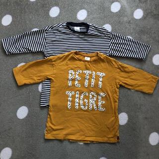 H&M - 長袖Tシャツ2点