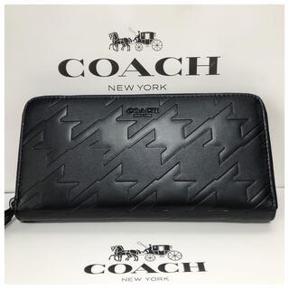 コーチ(COACH)の【大人気】新品 COACH 長財布 ブラック(長財布)