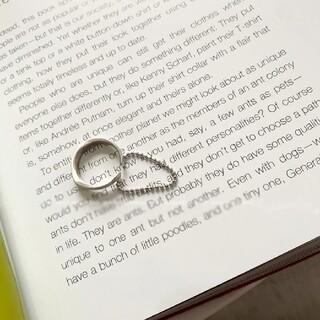 Ungrid - 重ね付け風 ボールチェーン デザインリング 指輪 シルバー