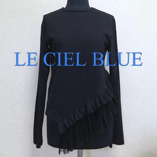 ルシェルブルー(LE CIEL BLEU)のLE CIEL BLUE チュールカットソー(Tシャツ(長袖/七分))