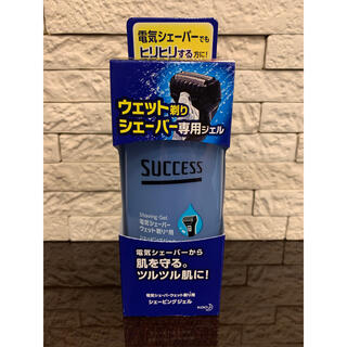 サクセス☆ウェット剃りシェーバー専用ジェル(シェービングローション)