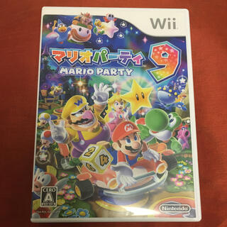 Wii - マリオパーティ9 Wii ソフト カセット