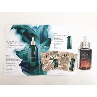 エスティローダー(Estee Lauder)のエスティローダー ヘレナ 化粧水 美容液 サンプル セット(サンプル/トライアルキット)