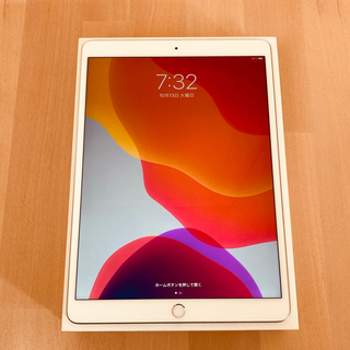iPad - iPad  PRO9.7 Wi-Fi+Cellular 128GB simフリー