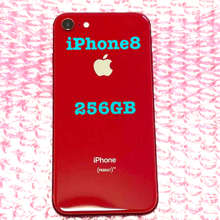 iPhone - iPhone 8 256GB RED 赤 本体 simフリー値下げ交渉可