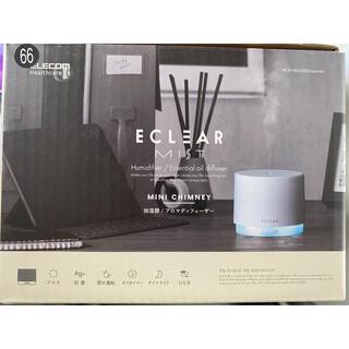 エレコム(ELECOM)のELECOM ECLEAR MIST 加湿器/アロマディフューザー(加湿器/除湿機)