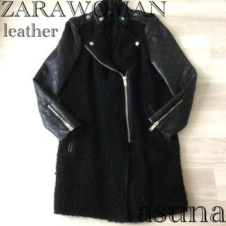 ザラ(ZARA)の売約◉maa様 ZARA ラムレザーアルパカMIX ライダースジャケットコート(ライダースジャケット)