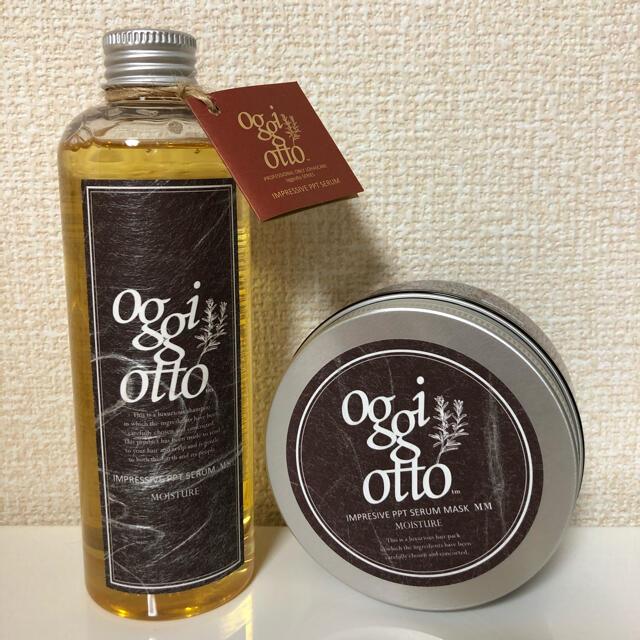 oggi otto(オッジィオット)のオッジィオット コスメ/美容のヘアケア/スタイリング(シャンプー)の商品写真