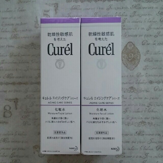 Curel(キュレル)のキュレル エイジングケア 化粧水 コスメ/美容のスキンケア/基礎化粧品(化粧水/ローション)の商品写真