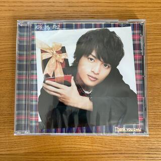 キスマイフットツー(Kis-My-Ft2)のKis-My-Ft2 Thank youじゃん 玉森裕太ver(ポップス/ロック(邦楽))