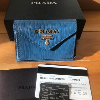 PRADA - 新品同様 極美品 プラダ ミニ財布 三つ折りウォレット