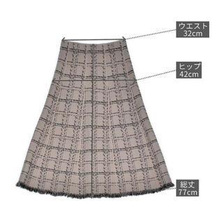フィフス(fifth)のfifth 裾フリンジチェック柄ニットスカート(ロングスカート)
