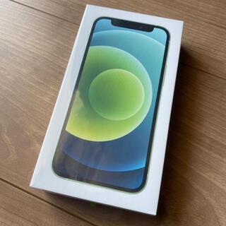Apple - iPhone12 mini グリーン