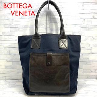 Bottega Veneta - ボッテガヴェネタ  レザー×キャンバス  ハンドバッグ  トートバッグ