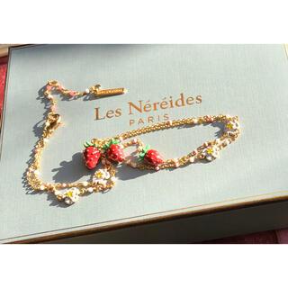 レネレイド(Les Nereides)のまこうのさま専用です。レネレイドLes Nereides♪ネックレス(ネックレス)
