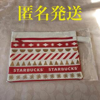 Starbucks Coffee - スターバックス ノベルティ 2020 ポーチ