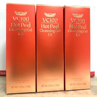 ドクターシーラボ VC100 ホットピールクレンジングゲルEX(150g) 3本(クレンジング/メイク落とし)