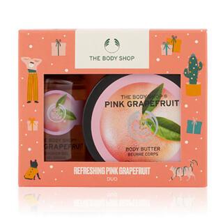ピンクグレープフルーツ ギフトボックス