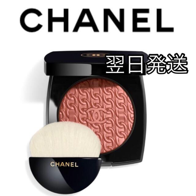 CHANEL(シャネル)のCHANEL 2020 限定版 レシェヌドゥ シャネル フェイス  チーク コスメ/美容のベースメイク/化粧品(チーク)の商品写真
