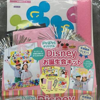 ディズニー(Disney)のDisneyお誕生会キット(ガーランド)