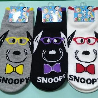 SNOOPY - スヌーピーソックス3組セット