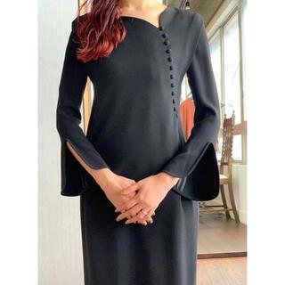 mame - Mame Kurogouchi Long Dress