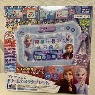 タカラトミー(Takara Tomy)のTAKARA TOMYアナと雪の女王2ドリームカメラタブレット(知育玩具)
