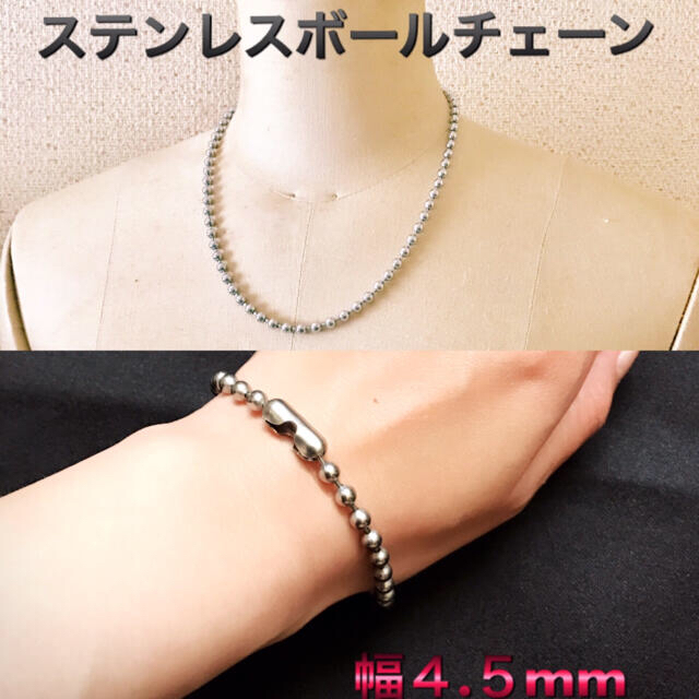 新品!2点 ステンレス ボールチェーンネックレス50cm ブレスレット ブレス メンズのアクセサリー(ネックレス)の商品写真