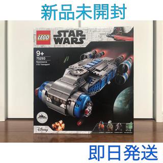 Lego - 新品未開封 レゴ スター・ウォーズ レジスタンス トランスポート 75293