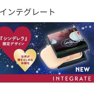 INTEGRATE - インテグレートプロフィニッシュファンデーション
