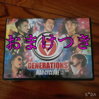 ジェネレーションズ(GENERATIONS)のGENERATIONS DVD MC 千社札 ジェネ グッズ(国内アーティスト)