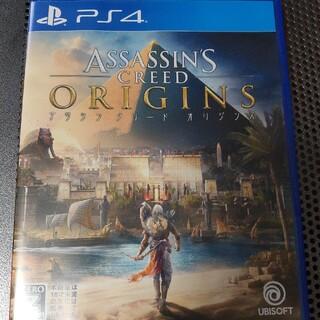 アサシン クリード オリジンズ PS4