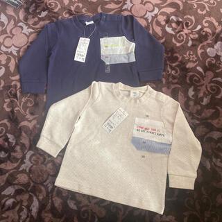 アカチャンホンポ(アカチャンホンポ)のアカチャンホンポ ジャガード長袖T 二枚セット(Tシャツ/カットソー)