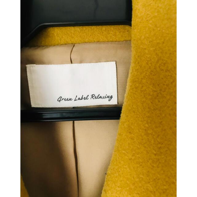 green label relaxing(グリーンレーベルリラクシング)のgreen label relaxing ほっこりイエロー コート レディースのジャケット/アウター(ピーコート)の商品写真