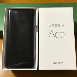 SONY - Xperia Ace 新品 SIMフリー版 64GB ブラック 購入証明書付き