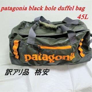 patagonia - SALE パタゴニア ボストンバッグ Black Hole Duffe 45L