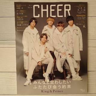 Johnny's - CHEER vol.4 (表紙King&Prince)