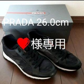 プラダ(PRADA)のプラダ スニーカー カモフラ 26.0(スニーカー)